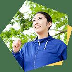 運動習慣をつける